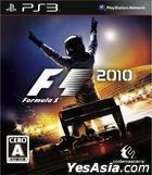 F1 2010 (Japan Version)