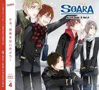 ALIVE Vol.4 Side. S (Japan Version)