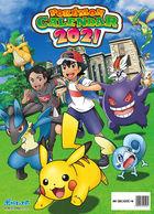 Pocket Monsters 2021 Calendar (Japan Version)