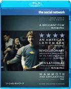 The Social Network (Blu-ray) (Deluxe Collector's Edition) (Japan Version)