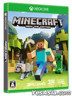 Minecraft Xbox One Edition (日本版)