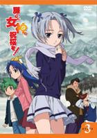 MAMORU KUN NI MEGAMI NO SHUKUFUKU WO ! BIATORISU.3 (Japan Version)