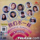 Wo Men Bu Yi Yang (CD + Karaoke DVD) (Malaysia Version)