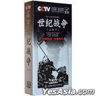 Century Of War (DVD) (Ep. 1-48) (China Version)