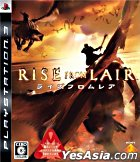 RISE FROM LAIR (日本版)