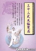 San Shi Er Shi Tai Ji Shuang Shan