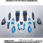 DX Chogokin : Macross Delta VF-31J Siegfried (Hayate Immelman Custom) Super Parts Set (Limited)