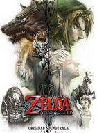 The Legend of Zelda: Twilight Princess HD Original Soundtrack  (Japan Version)