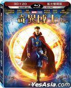 奇異博士 (2016) (Blu-ray) (3D + 2D) (藍光雙碟版) (台湾版)