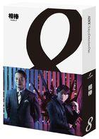 Aibou SEASON 8 BLU-RAY BOX (Japan Version)