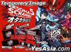 Persona 5 Scramble: The Phantom Strikers (初回限定版) (日本版)