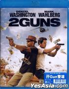 2 Guns (2013) (Blu-ray) (Hong Kong Version)