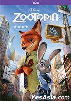 Zootopia (2016) (DVD) (US Version)