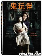 The Only Mom (2019) (DVD) (Taiwan Version)