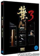 Ip Man 3 (Blu-ray) (Limited Edition) (Korea Version)