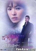 That Winter, The Wind Blows (DVD) (End) (Multi-audio) (SBS TV Drama) (Taiwan Version)