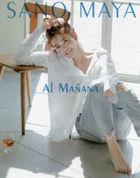 Sano Maya Photobook 'AL MANANA'