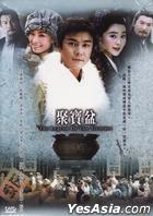The Legend of Treasure (DVD) (End) (Taiwan Version)