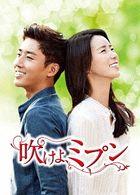 Blow Breeze (DVD) (Box 4) (Japan Version)