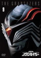 CHOUSEISIN GRANSAZER VOL.9 (Japan Version)