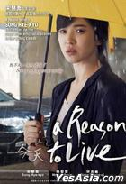 A Reason To Live (DVD) (Malaysia Version)