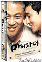My Father (DVD) (Director's Cut) (Limited Edition) (Korea Version)