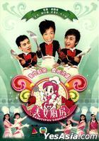Beautiful Cooking (VCD) (2008) (Part 6) (TVB Program)