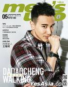 Men's Uno Taiwan Vol. 225 May 2018