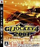 GI JOCKEY 4 2007 (日本版)