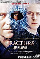 Fracture (VCD) (Hong Kong Version)