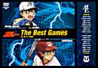 Major The Best Games - Tomonoura vs. Mifune Higashi (DVD) (Japan Version)