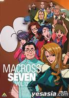 Macross 7 Vol.12 (Japan Version)