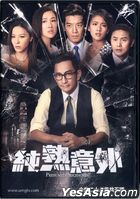 Presumed Accidents (2016) (DVD) (Ep. 1-28) (End) (English Subtitled) (TVB Drama) (US Version)