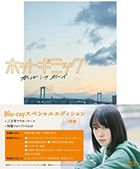 Hot Gimmick: Girl Meets Boy (Blu-ray) (Special Edition) (Japan Version)