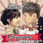 Trot Romance OST Part 1 (KBS TV Drama)