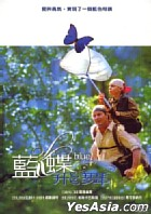 The Blue Butterfly (DVD) (Taiwan Version)