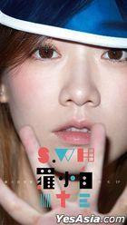 S. White (EP)