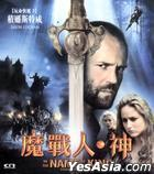 In The Name Of King (VCD) (Hong Kong Version)
