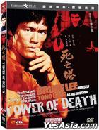 Tower of Death (1981) (DVD) (Digitally Remastered) (Hong Kong Version)
