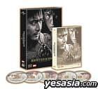 TAEGUKGI : The Brotherhood of War - Premium BOX (Limited Edition)(Japan Version)