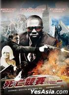 Dead Man Running (2009) (DVD) (Taiwan Version)