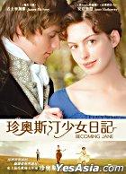 Becoming Jane (DVD) (Hong Kong Version)