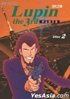 雷朋三世 - Part III Disc.2 (日本版)
