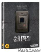 Hide and Seek (Blu-ray) (First Press Limited Edition) (Korea Version)