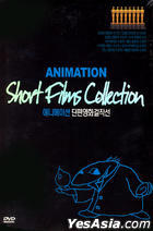 Animation Short Films Collection (DVD) (Korea Version)
