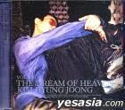 Kim Hyung Joong Vol. 3 - The Dream Of Heaven
