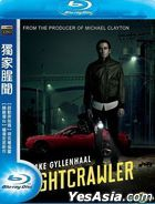 Nightcrawler (2014) (Blu-ray) (Taiwan Version)