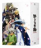 Nurarihyon no Mago (Blu-ray Box Part 1 - Ayakashi no Chi no Sho) (Blu-ray) (Japan Version)