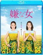 Desperate Sunflowers (Blu-ray) (Japan Version)
