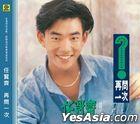 Zai Wen Yi Ci (Reissue Version)